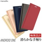 Android One X3 ケース 手帳型ケース AndroidOneS4 AndroidOneX2 HTC U11life カバー マグネット ベルトなし 送料無料