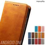 Android One X5 ケース AndroidOneS6 AndroidOneS4 S3 AndroidOneX3 アンドロイドワン 手帳型 DIGNO J 704KC スマホケース マグネット