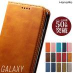 Galaxy A41 ケース Galaxy S20 ケース Galaxy A30 ケース Galaxy note10+ Galaxy A20 A21 Galaxy S20+ Galaxy A7 マグネット ギャラクシー 定期入れ 手帳型