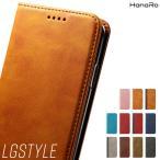 Yahoo!HANARO-SHOPLG K50 ケース LG style2 L-01L LG it LGV36 LG style L-03K 手帳型 スマホケース カバー エルジースタイル LGエレクトロニクス シンプル 革