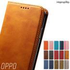 OPPO Reno3 A ケース OPPO Reno3 5G 手帳型 OPPO Reno3 5G OPPO Find X2 Pro OPPO A5 2020 手帳型 手帳型ケース スマホケース カバー オッポ マグネット Android
