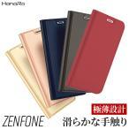 ZenFone4 ケース 手帳型ケース カバー ZE554KL ZenFone4SelfiePro ZD552KL ZenFone4Selfie ZD553KL マグネット ベルトなし