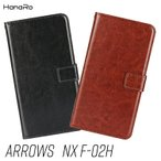 Yahoo!HANARO-SHOPセール価格 arrows NX F-02H ケース 手帳型 人気 カバー アローズ F02H puレザー スマホケース カード入れ スマホカバー シンプル 格安 送料無料