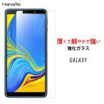 Galaxy ガラスフィルム 液晶保護フィルム 強化ガラス Galaxy Feel Galaxy S6 Galaxy S5 Galaxy S4 Galaxy Note Edge Galaxy Note3 送料無料