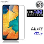 Galaxy A41 フィルム SC-41A SCV48 Galaxy A7 Galaxy A30 HUAWEI P20 Galaxy A20 A21 SCV43 SC-02M SCV46  ギャラクシー ガラスフィルム 強化ガラス 2枚入り