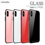 ワイヤレス充電にも最適 iPhoneX ケース 背面ガラス 強化ガラス9H メタルフレーム iPhone8 iPhone8Plus iPhone7 iPhone7Plus iPhone6s/6 iPhone6sPlus/6Plus 強