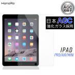 AGC旭硝子 iPadAir 10.9 iPad 2020 2019 2018 2017 フィルム ガラスフィルム iPad 10.2inch iPadPro 11inch 10.5inch 9.7inch iPadAir Air2 iPad 2/3/4