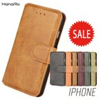 Yahoo!HANARO-SHOPセール価格 iPhone8 Plus ケース スエード 手帳型 iPhone7 Plus iPhone6Plus/6sPlus アイフォン