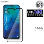 OPPOA54 5G OPPO Reno5 A Reno A フィルム ガラスフィルム OPPO A5 2020 OPPO Reno 3 5G OPPO A73 2020 オッポ 強化ガラス 液晶保護フィルム 画面保護