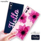 iphone x ケース iphone8 iphone7 TPU HANARO ハナロ オリジナル おしゃれ かわいい 安い 軽い レディース 送料無料