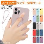 iphone13 ケース iphone12 ケース iphone se ケース iPhone 13 pro mini promax ケース iphone8 ケース カバー リング付き シリコン