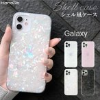 Galaxy S21 ケース 5G Galaxy S20 ケース スマホケース ギャラクシー おしゃれ ネイル風