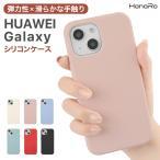 HUAWEI P30 lite ケース シリコン HUAWEI P20 lite P30 Pro P30 Galaxy A7 ケース  Galaxy S10 スマホケース galaxyケース Android 携帯ケース アンドロイド