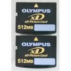 xd:新品Olympus XDピクチャー512MB二枚セット(メール便送料160円)