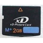 xd:新品XDピクチャー2GB(M+)1年保証付、メール便送料160円