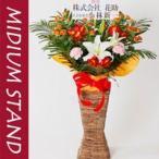 お祝い ミディアムフラワースタンド花 (スクエア) 季節のお花 11000円 【地域限定】