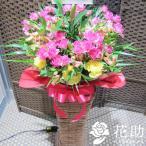 お祝い ミディアムフラワースタンド 季節のお花 13000円 【地域限定】