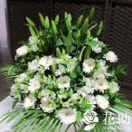 フラワーコンシェルジュが厳選した花屋の御供えアレンジメント花 20000円