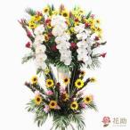フラワーコンシェルジュが厳選した花屋のお祝いスタンド花 2段 95000円