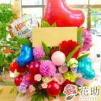 フラワーコンシェルジュが厳選した花屋のお祝いバルーンアレンジメント花 10000円