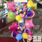 フラワーコンシェルジュが厳選した花屋のお祝いバルーンスタンド花 22000円