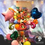 フラワーコンシェルジュが厳選した花屋のお祝いバルーンスタンド花 30000円