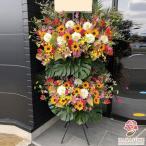 ショッピングスタンド フラワーコンシェルジュが厳選した花屋のお祝いスタンド花 2段 24000円
