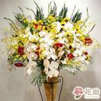 フラワーコンシェルジュが厳選した花屋のお祝いスタンド花 1段 100000円