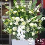 ショッピング花 フラワーコンシェルジュが厳選した花屋のお祝いスタンド花 1段 19000円