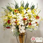 フラワーコンシェルジュが厳選した花屋のお祝いスタンド花 1段 85000円