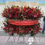 フラワーコンシェルジュが厳選した花屋のお祝い 豪華合体スタンド花 2段 80000円