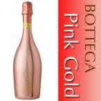ワイン プレゼント 2021 お酒 ランキング ギフト BOTTEGA ROSE GOLD ボッテガ ロゼゴールド スパークリングワイン 750ML