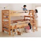 ロータイプなのに大容量収納できる・棚付き頑丈天然木2段ベッド Twinple ツインプル シングル