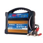 ACDelco エーシーデルコ  全自動バッテリー充電器 12V専用 AD-0007