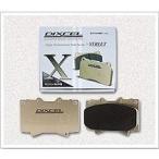 DIXCEL ディクセル Xタイプ フロント左右セット クライスラー グランドボイジャー RG33L/RG33LA 01〜 [ブレーキパッド] X1913807