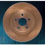 GLANZ(グラン) 輸入車用ハードブレーキローター[フロント] プジョー 307 T5NFU 02/6〜 ハッチバック 1.6 (MT) [ブレーキローター] 211119