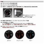 Defi(デフィ) デフィリンクメーター アドバンスBF 水温計 汎用 ブルー Φ60 20℃〜120℃ 品番:DF10503