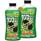 【害虫駆除剤】 住友化学園芸 不快害虫粉剤 660g