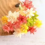 【プリザーブドフラワー】ミニコーンフラワー 5色アソート 15本 ハーバリウム レジン 髪飾り 花材 アレンジ キット