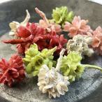 【ドライフラワー】フラワーコーンアソート 4色12個  ハーバリウム レジン 髪飾り 花材 リース キット