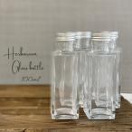 【ハーバリウム用ボトル】スリム四角ガラス瓶 100ml 高さ 124.5mm × 胴径 40.0mm 花材 植物標本 ハーバリウム