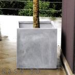 バスク キューブ 50GA-0150  BASK おしゃれ 大型 鉢 植木鉢 ガーデニング ポット プランター ファイバークレイ製