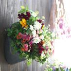 春の寄せ植え 花うるるアレンジ『メタルポット 寄せ植え Sサイズ』 寄植え ブリキ メタル  ハンギング 花束 ギフト プレゼント