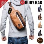 送料無料 Marib select ボディバッグ メンズ バッグ 定番 人気 マチ広 カラーライン入り ワンショルダー 鞄 カバン #c029 即納