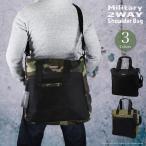 Marib select 2way ショルダーバッグ ミリタリー調 トートバッグ A4サイズ対応 通勤 通学 レジャー バッグ 鞄 c283