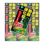 【第3類医薬品】ピップ ヘルスオイル 180カプセル 【10個セット】 (4902522671804-10)