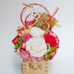 プリザーブドフラワーの和風ギフト 白寿(99歳)・百寿(100歳)祝い 「白蝶」〜しろちょう〜 一合枡の枡フラワー 長寿の花 お誕生日のプレゼントに