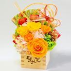 プリザーブドフラワーの和風ギフト 傘寿(80歳)・米寿(88歳)・卒寿(90歳)祝い 「晄恵」〜こうけい〜 一合枡の長寿の花 お誕生日のプレゼントに
