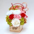 プリザーブドフラワーの和風ギフト 白寿(99歳)・百寿(100歳)祝い 「粋恵」〜すいけい〜 一合枡の枡フラワー長寿の花  お誕生日のプレゼントに