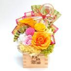 プリザーブドフラワーの和風ギフト 開店祝い 開業祝い ご移転祝い 周年記念 お花 プレゼント 贈り物 一合枡(益々繁盛)  輝翔 〜きしょう〜
